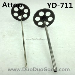 Attop YD-711 Helicopter parts, main Gear set, Attoptoys YD711 Avatar fighting plane Aircaft