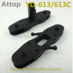 Attop YD-613 Helicopter parts, Top and lower Rotor Clip, Attoptoys YD-613C YD613 YD613C RC helicopter accessories