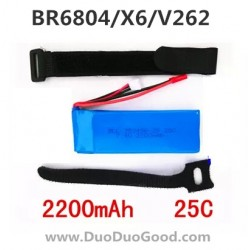 BO RONG BR6804 Large Quadcopter parts, Upgrade Battery 2200mAh, syma X6, wltoys V262, Bo Rong BR-6804