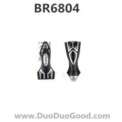 BORONG BR6804 UFO Parts, Body Cover, bo rong br-6804 quadcopter