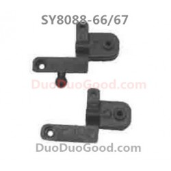 SY8088-66/67 RC Helicopter Parts, Upper Blades Holder, SongYang SY-8088-66, 8088-67, Remote control Helikopter Accessories