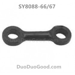 SY8088-66/67 RC Helicopter Parts, Connect Buckle 2pcs, SongYang SY-8088-66, 8088-67,Remote control Helikopter Accessories