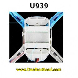 Udir/c U939 6 axis Gyro Quadcopter Parts, Under cover, U939