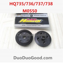 HQ735 HQ736 HQ737 HQ738 rc Car Parts, Tooth Crown Gear 2PCS, Hqtoys hq-738 HuanQi remote control Car,M0547