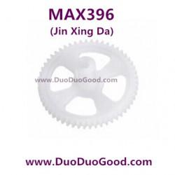 Jin Xing Da MAX396 Quad-copter parts, Big Gear, NO.396 R/C Quadrocopter 2.4G-01