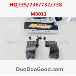 HQ735 HQ736 HQ737 HQ738 rc Car Parts, C-Block, Hqtoys hq-738 HuanQi remote control Car,M0011
