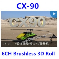 Cheerson CX-90 Helicopter, CXHOBBY CX90 RC helicopter, 2.4G 3D Brushless flybarless