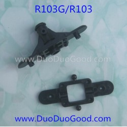 RunQia Big Helicopter R103G, Lower Blades Holder, R103 NO.103G 3.5 channels Buil-in gyro