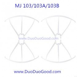 MJ NO.103 RC Quadcopter, Protect Ring, Ming Ji MingJi 103A 103B S-EYE aircaft parts