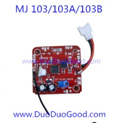 MJ NO.103 RC Quadcopter, Receiver Board, Ming Ji MingJi 103A 103B S-EYE aircaft parts