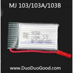 MJ NO.103 RC Quadcopter, 3.7V Battery, Ming Ji MingJi 103A 103B S-EYE aircaft parts