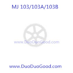 MJ NO.103 RC Quadcopter, Big Gear, Ming Ji MingJi 103A 103B S-EYE aircaft parts