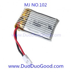 MJ-102 Quadcopter parts, 3.7v Battery, MingJi NO.102 SPY UFO 2.4G aircaft