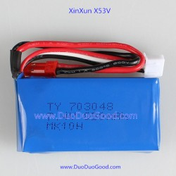XinXun X53V Quadcopter, Battery, Xin Xun toys NO.X53V X53 X-53V FPV Quad-copter parts
