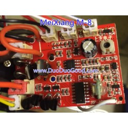 MeiXiang M-8 Helicopter, Receiver board Red, mei xiang M8 RC helicopter parts