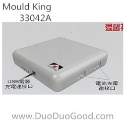 Mould King 33042A Super-A Quadcopter, Charger Box, Model King RC Drone spare parts