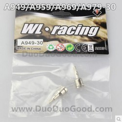Wltoys A949 A959 A969 A979 VORTEX Drift Car parts, Wheel Shaft, WL remote control Racing car