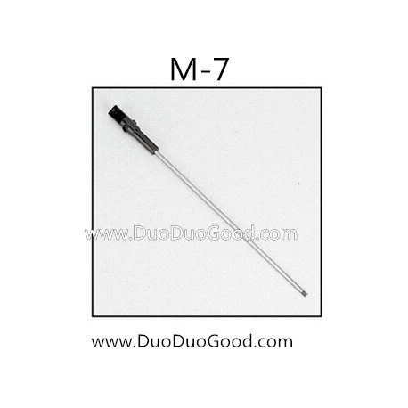 MeiXiang M-7 helicopter parts, Central Shaft, Mei Xian M7 RC helikopter