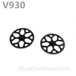 V930 Flybarless helicopter parts, Main Gear 2pcs/lot, Wltoys Power star X2 helicopter accessories