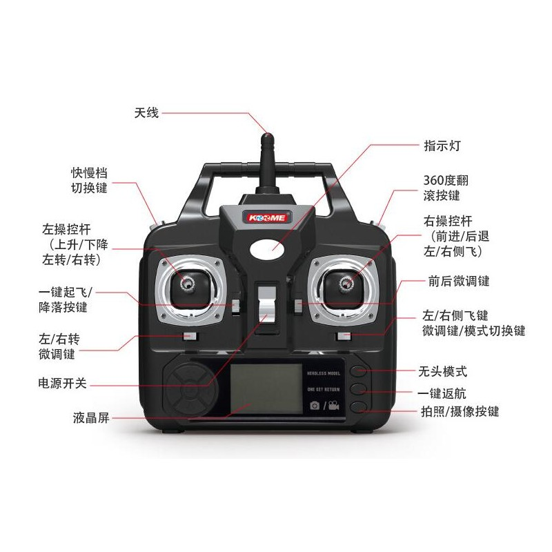 hubsan rc helicopter with 4181 Big Size Remote Control Quadcopter With Hd Camera Koome K800c Pro Cam Drone Vs X8c on 4181 Big Size Remote Control Quadcopter With Hd Camera Koome K800c Pro Cam Drone Vs X8c also 281994348144 together with Hirobo 0414147 Cabin For Freya P 90030912 furthermore 110596298182 also Hubsan Fpv Spyhawk Rc Vliegtuig Met 24ghz Zender P 9605.