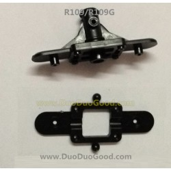 RunQia R109 helicopter parts, Under Blades Holder, PCB, Yellow, R109G rc Helikopter toys accessories, R-109, R-109G