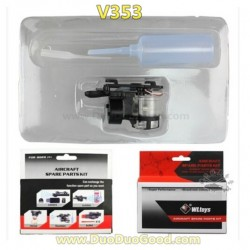 Wltoys V353 Quadrocopter Parts, Shoot Water KIT, WL-model GALAXY V353 UFO 6 axis CF accessories