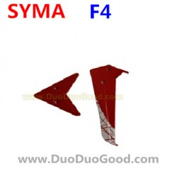 SYMA F4 Helicopter Parts, Tail Trim, red, SM F4 2.4Ghz RC helikopter
