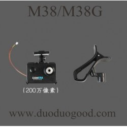 BO MING Toys M38 WIFI FPV Quadcopter Parts, WIFI Camera, BoMing M38W