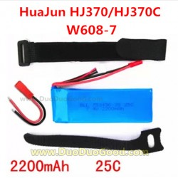 HuaJun Aeromodelling HJ370C Quadcopter, Upgrade Battery 2200mAh, Hua Jun Pathfinder HJ370 W608-7 rc UFO Parts