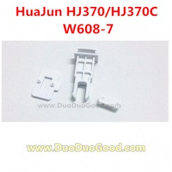 HuaJun Aeromodelling HJ370C Quadcopter, Fixing parts for the Carbon tube, Hua Jun Pathfinder HJ370 W608-7 rc UFO Parts