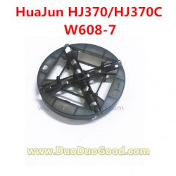 HuaJun Aeromodelling HJ370C Quadcopter, Main Frame, Hua Jun Pathfinder HJ370 W608-7 rc UFO Parts