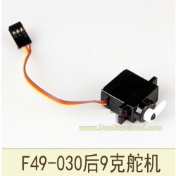MJX F49 Shuttle Helicopter parts, Rear Servo 9G, MJXR/C F649 remote control single helicopter