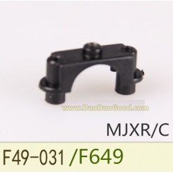MJX F49 Shuttle Helicopter parts, Fixing for horizontal tail, MJXR/C F649 remote control single helicopter