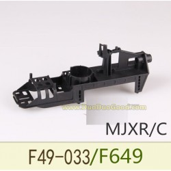 MJX F49 Shuttle Helicopter parts, main Frame, motor seat, MJXR/C F649 remote control single helicopter