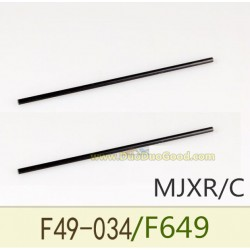 MJX F49 Shuttle Helicopter parts, Support Tube, MJXR/C F649 remote control single helicopter
