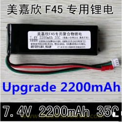 MJX F45 shuttle Helicopter Parts, Upgrade Battery 2200mAh 35C, MJXR/C I-heli F645 remote control Helicopter, F-45 F-645