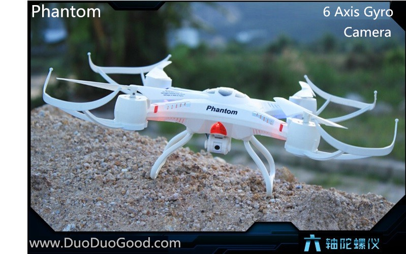 rc quadcopter phantom FY550