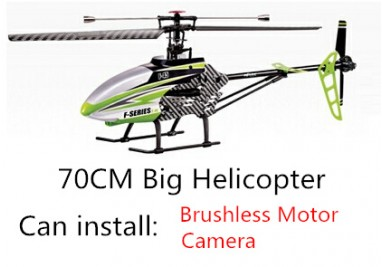 BIG helicopter MJX F46